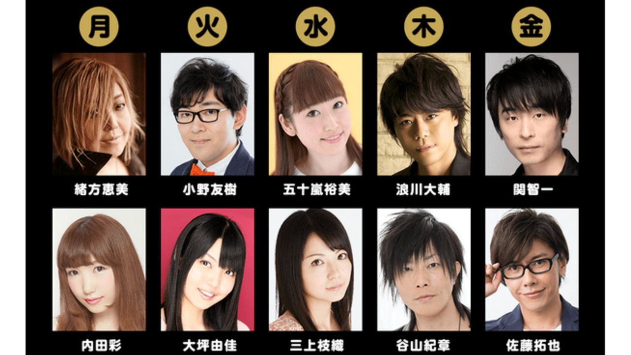 業界初!AbemaTVにて浪川大輔さん x 谷山紀章さんらによる声優生番組が毎日放送!