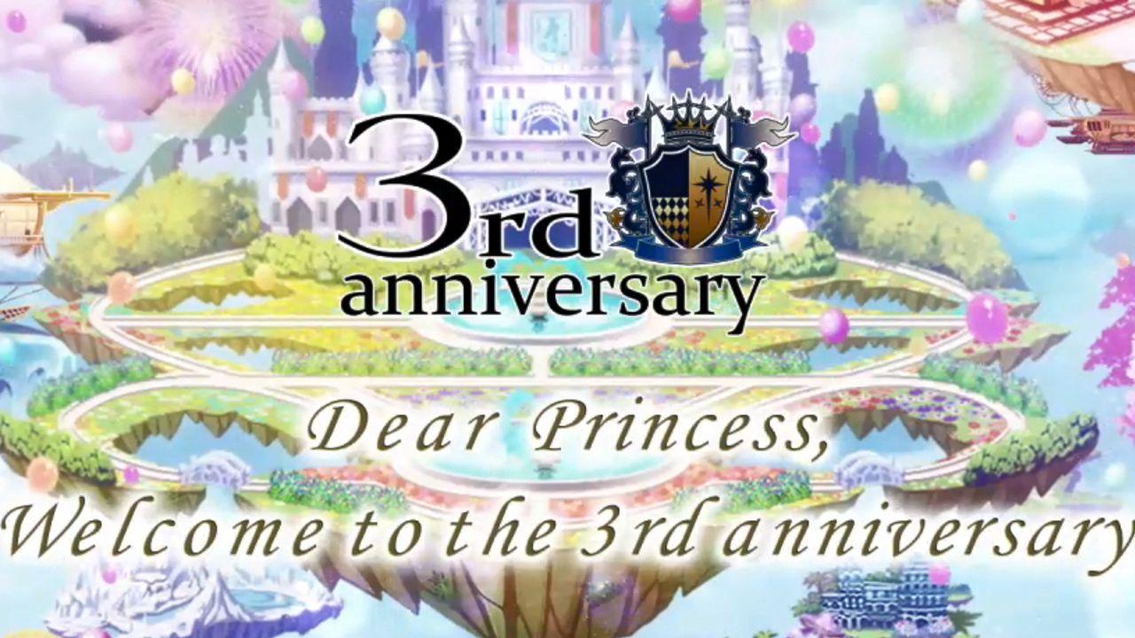 推し王子機能やスタイルチェンジなど新機能が続々登場!『夢100』3周年キャンペーン開催!