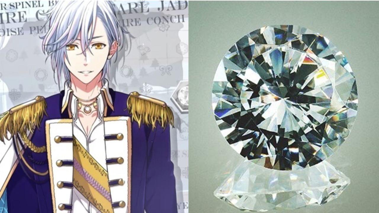 太っ腹過ぎない!?アプリ『ダッシュ!』で1カラットのダイヤモンド(鑑定書付)が当たるキャンペーン開催!