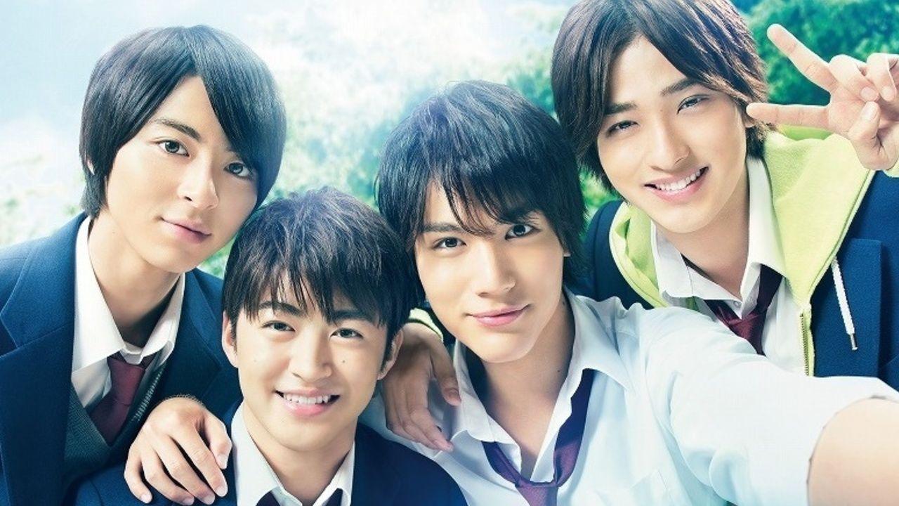 実写映画『虹色デイズ』予告映像が解禁!予告では男子の友情だけでなく恋の要素もマシマシに!