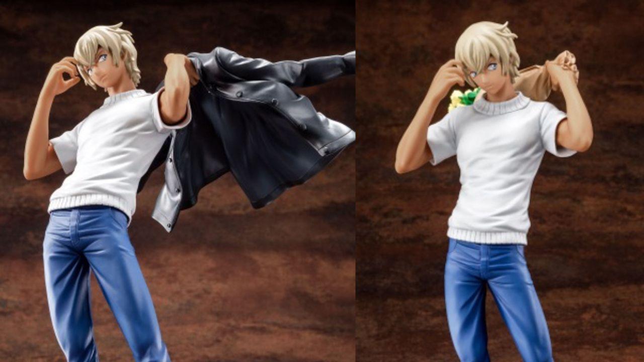 『名探偵コナン』安室透がフィギュアになって登場!鍛え抜かれた肉体&颯爽としたカッコよさを表現!