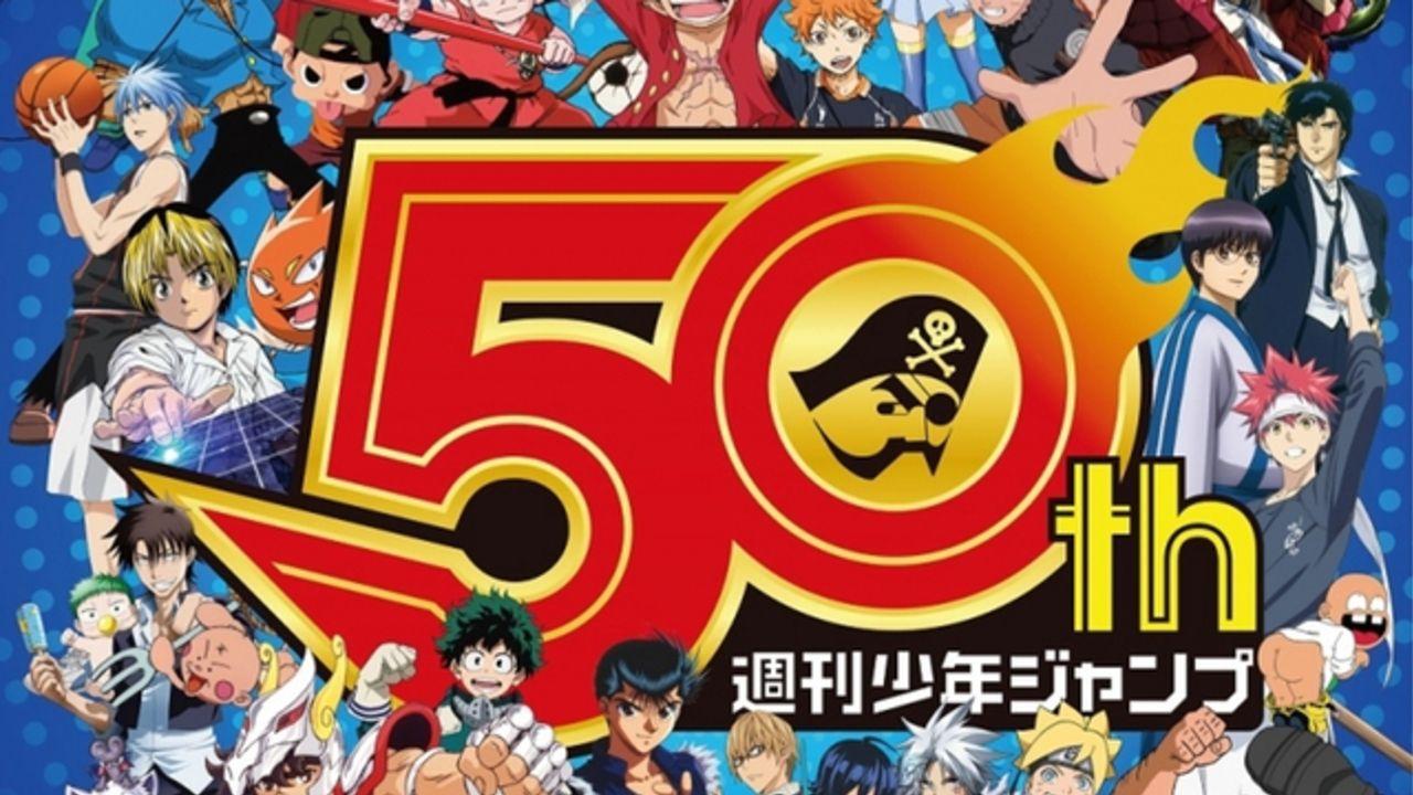 ジャンプ50周年CD第2弾発売!新たに『封神演義』『ネウロ』『Dグレ』の主題歌も収録!