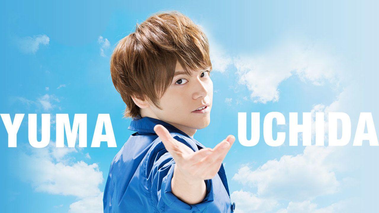 内田雄馬さんがキンクリよりアーティストデビュー!姉の真礼さんも大喜び「弟をよろしくおねがいします!」