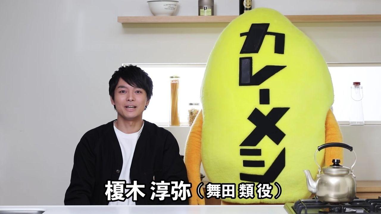 """まさかの中の人も出演!『SideM』S.E.M x カップメシによる""""卵まぜたい""""レッスン動画が公開!"""