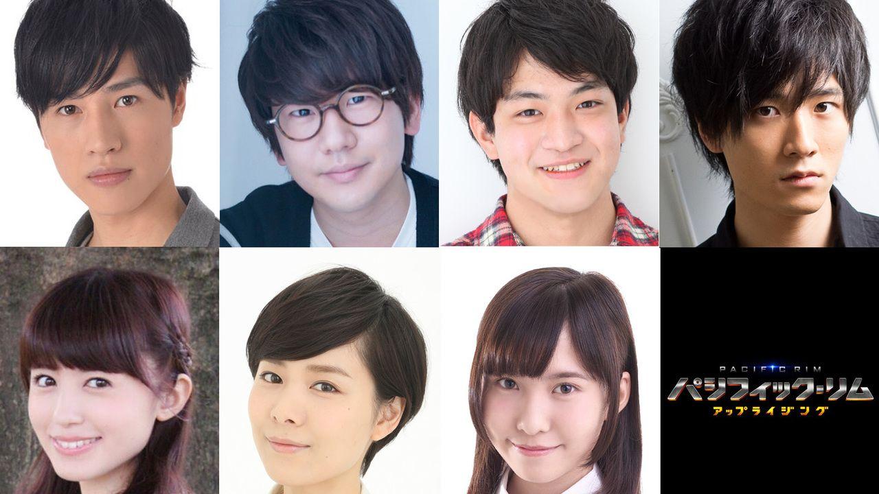 小野大輔さんや中村悠一さんも出演!『パシフィック・リムUR』日本語吹替キャストが豪華すぎる