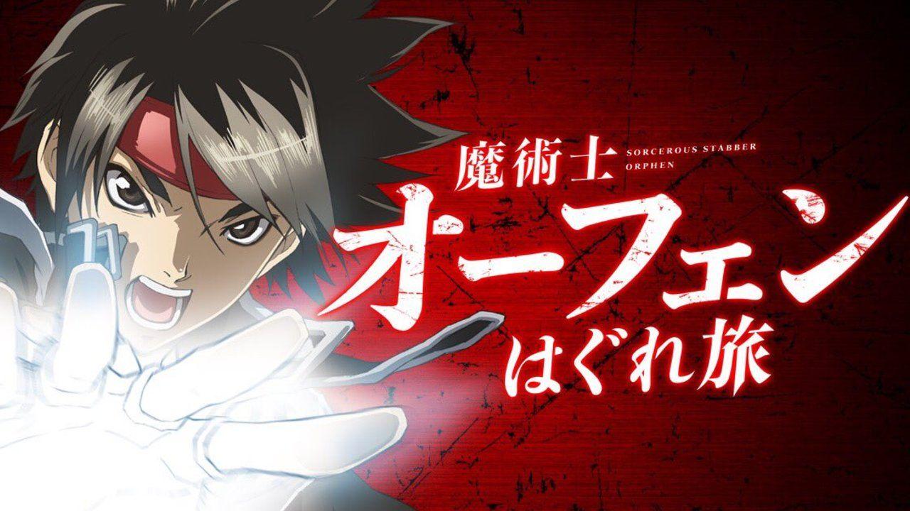 伝説のファンタジーラノベ『魔術士オーフェン』TVアニメ企画が始動!シリーズ生誕25周年プロジェクト