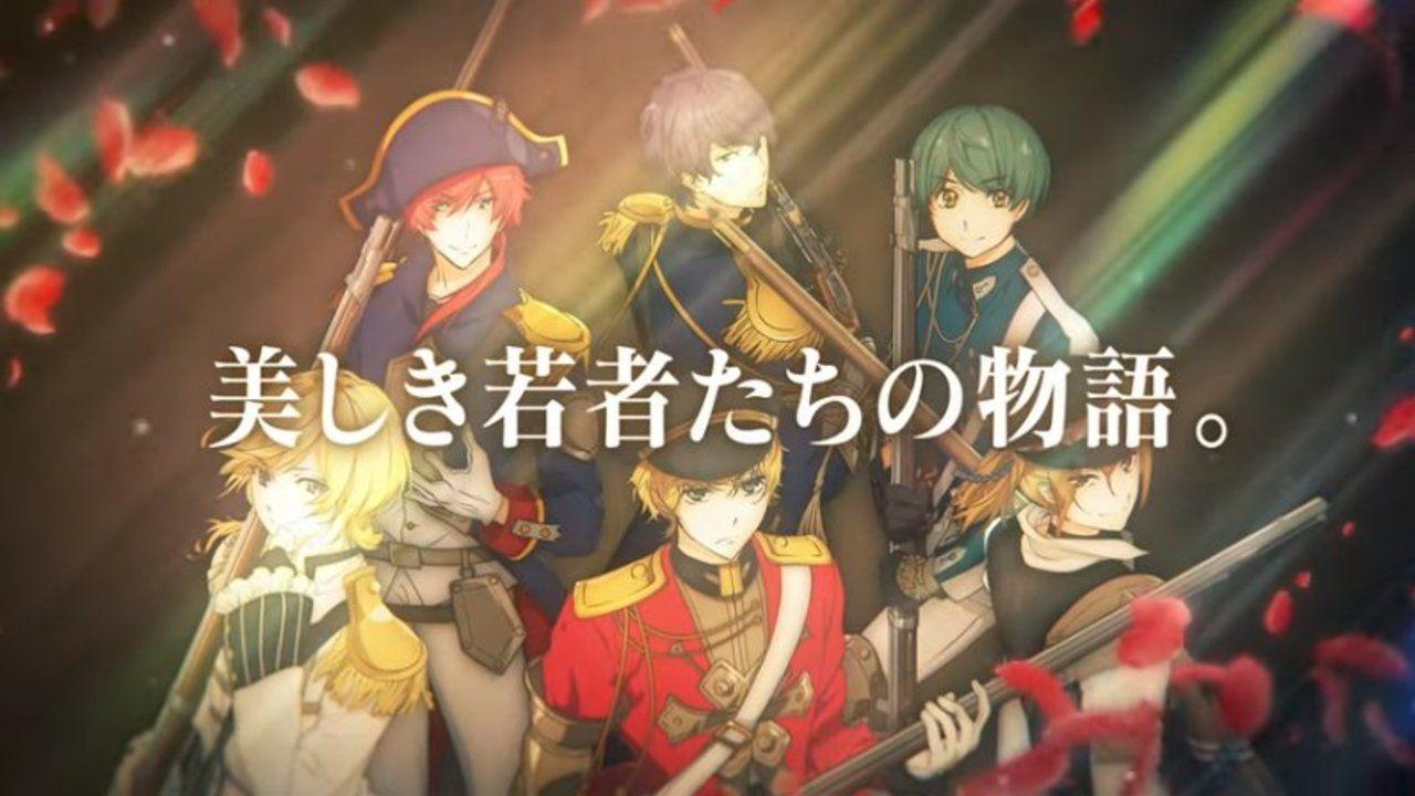話題の銃の擬人化アプリ『千銃士』がTVアニメ化決定、2018年7月放送開始!ゲーム版キャストが出演