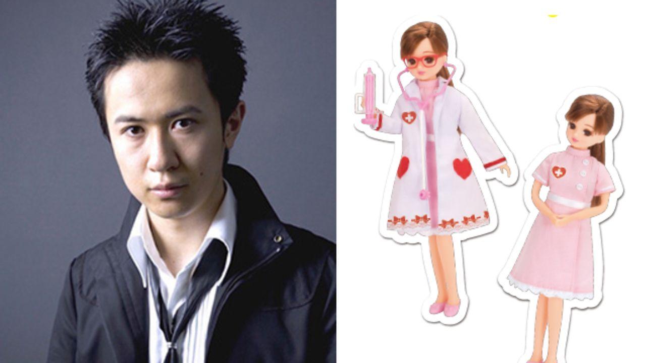 これは恥ずかしい!杉田智和さんのお宅に「ドキドキ聴診器リカちゃん病院」が届いた!?