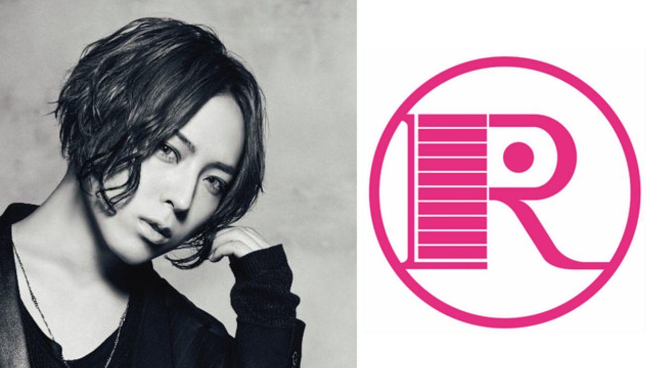 蒼井翔太さん出演のNHK「Rの法則」放送日が決定!新曲「Eclipse」をフルコーラスで披露!