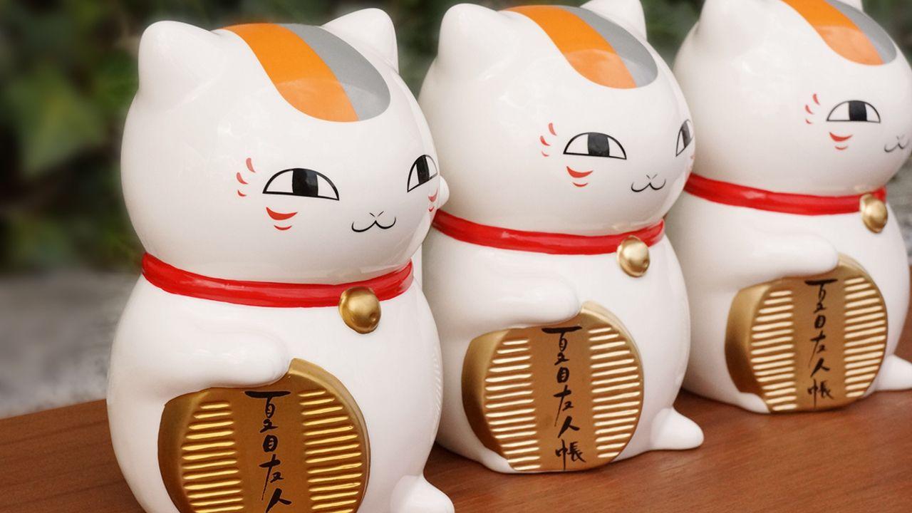 ニャンコ先生が招き猫になっちゃった!『夏目友人帳』瀬戸焼きの貯金箱が登場