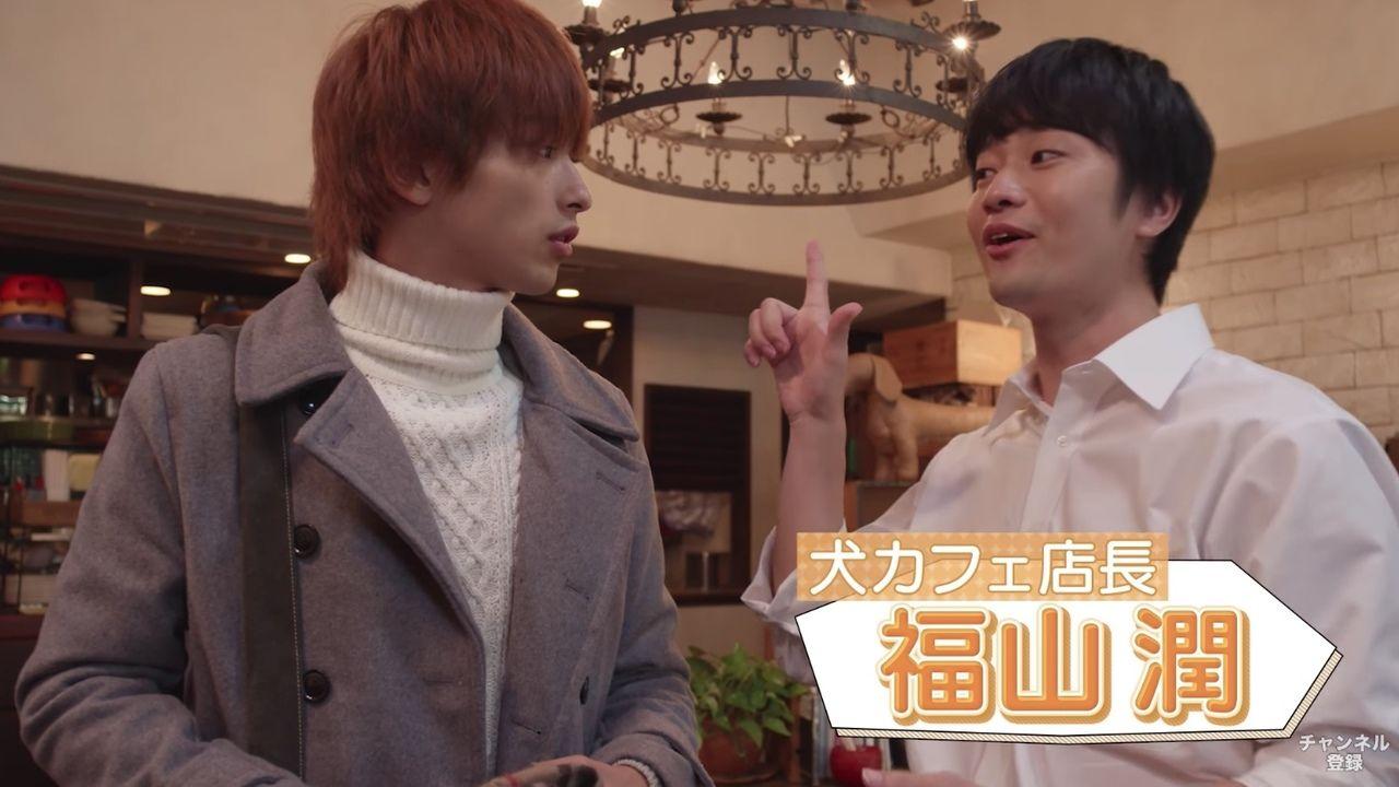 実写映画『兄友』予告映像が解禁!福山潤さん演じる犬カフェ店長も登場して主人公に恋愛アドバイス