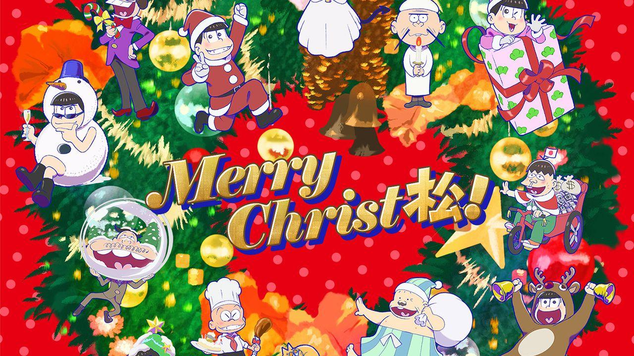 【Merry Christmas!】アニメ公式Twitterなどの2015年クリスマスまとめ