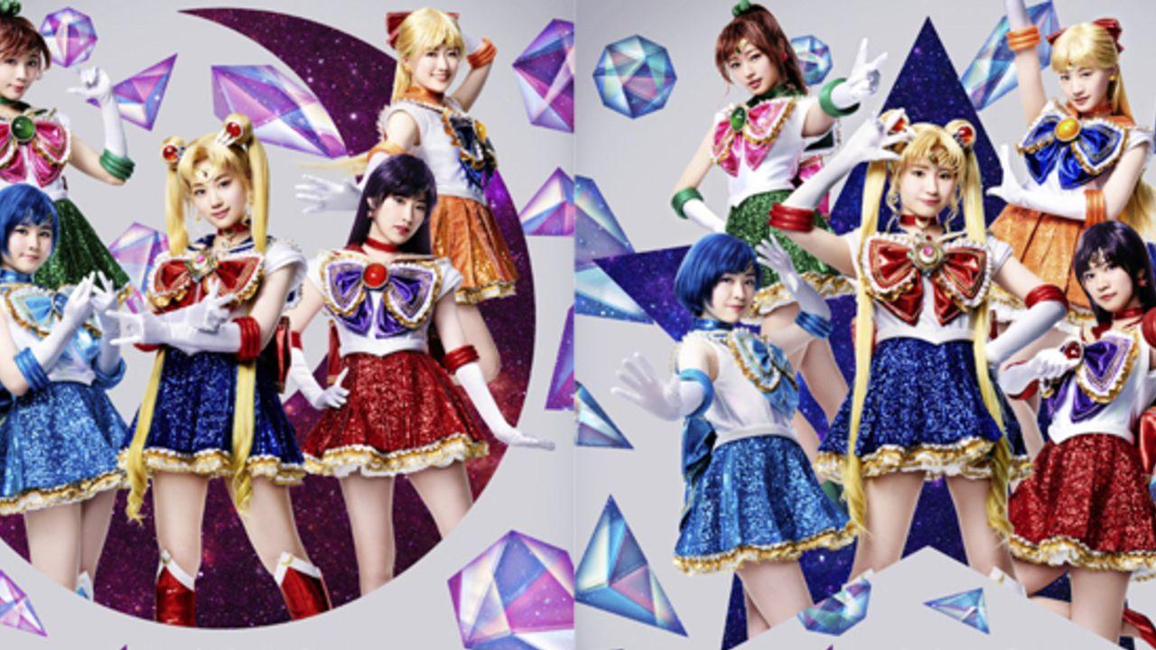 乃木坂46版『セラミュ』Wキャストでメイクアップ!Team MOONとTeam STARのソロビジュアル解禁