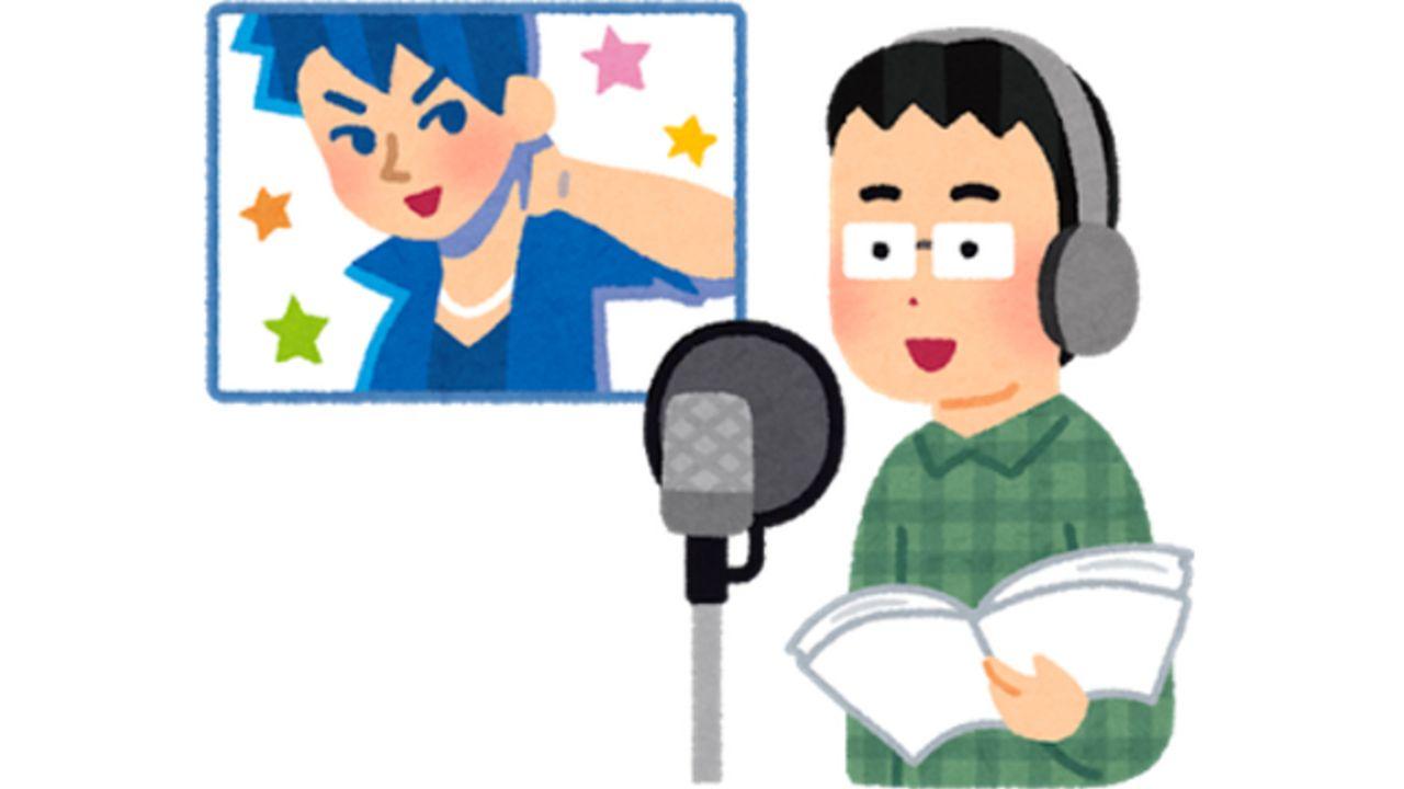 多種多様な声と演技力を持つ「カメレオン声優」といえば?