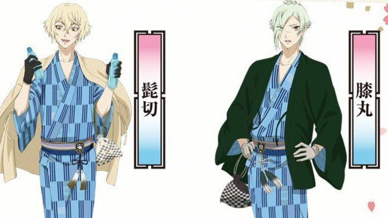 続『刀剣乱舞-花丸-』x 大江戸温泉物語コラボのイラスト公開!浴衣に身を包んだ源氏兄弟や一期一振が可愛すぎる