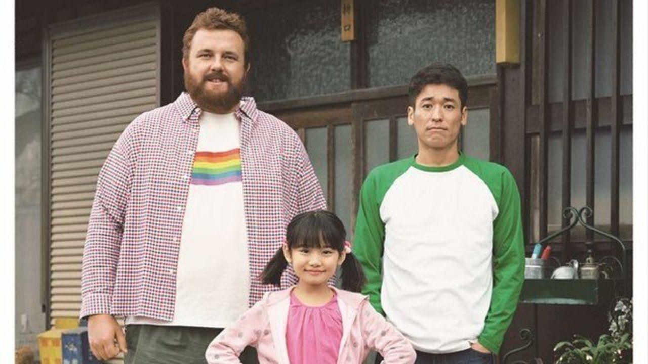 実写ドラマ『弟の夫』がNHKにて地上波放送決定!LGBTに切り込んだ感動し泣ける話題作