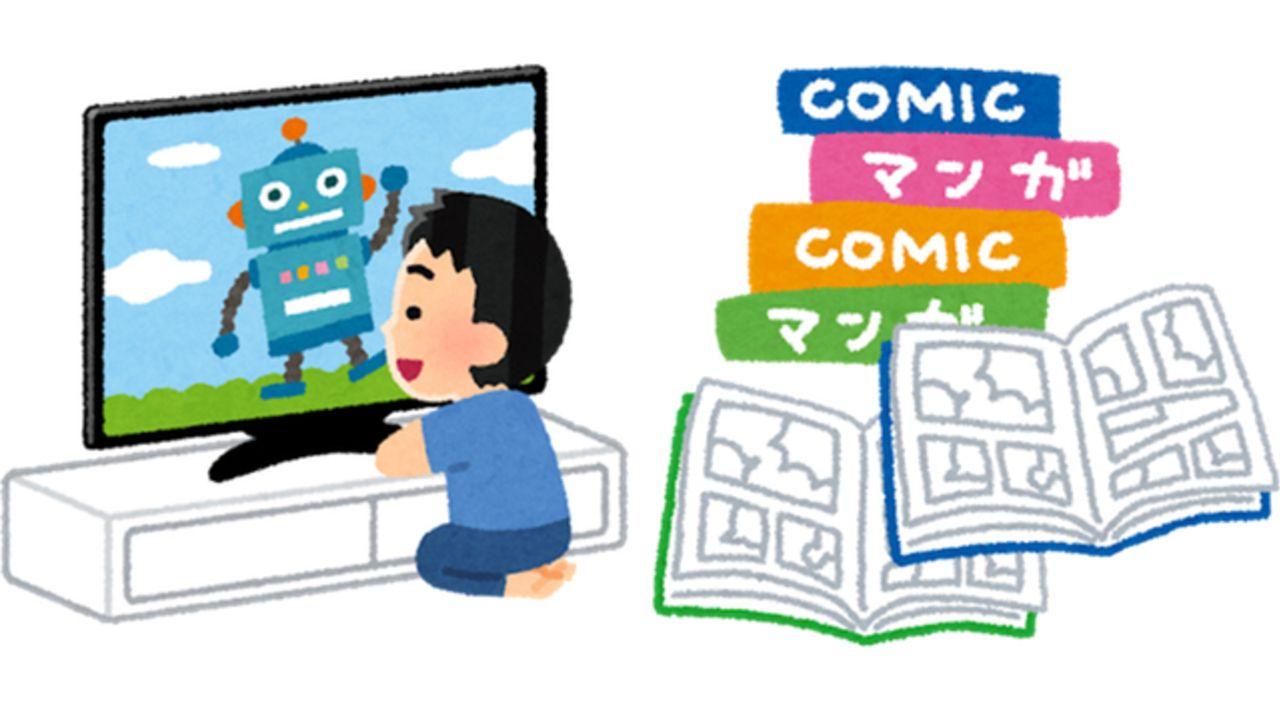 アニメ・漫画・ラノベなど…あなたはどれを1番見てる?