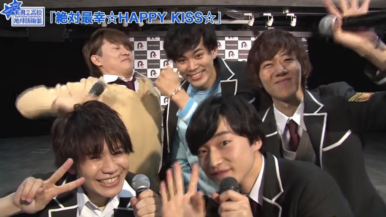 『美男高校地球防衛部HK』防衛部メンバーのOPダンス映像が公開!初々しくて可愛い姿に思わず応援したくなる