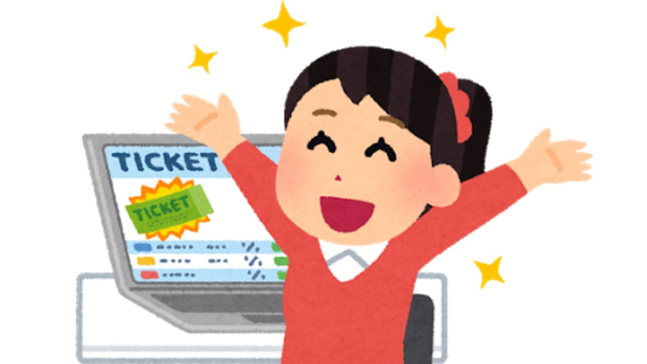 チケットぴあが新たなサービス「Cloak」を実施!チケットを別の会員に引き渡したり、定価でリセールできるように