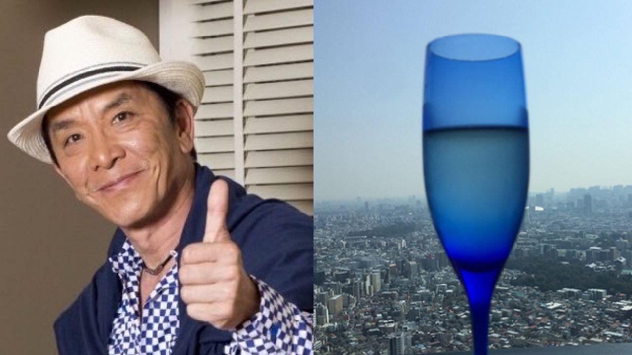 中田譲治さんのリプ欄が大喜利状態!「キミの瞳に乾杯♪」グラスに入った液体はCV.誰だと何味になる?