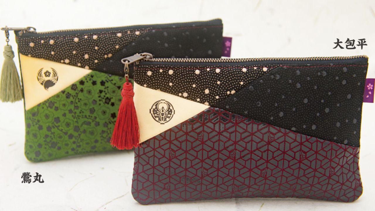 『刀剣乱舞』大包平と鶯丸の2種類!日本で唯一の伝統工芸士が作る贅沢なデザインの渋カワなポーチが登場