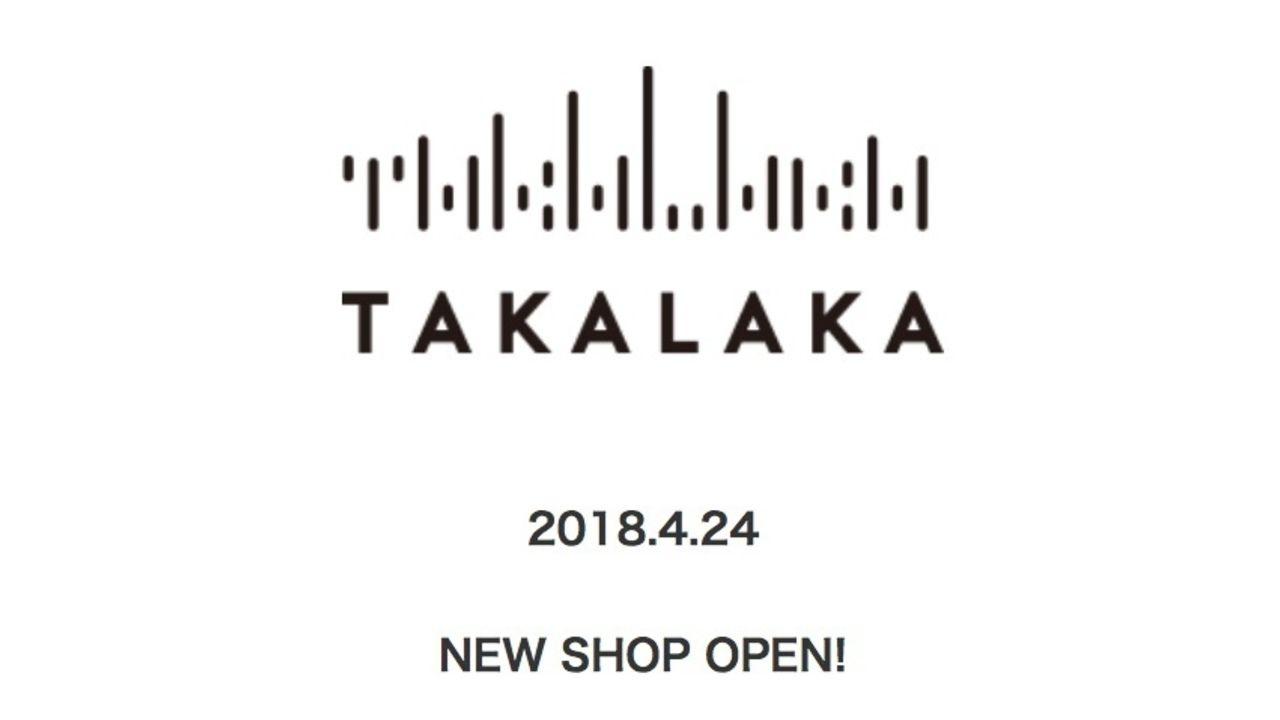 これは楽しみ!人気声優たちとコラボしたアパレルを展開する「TAKALAKA」が4月24日にオープン!