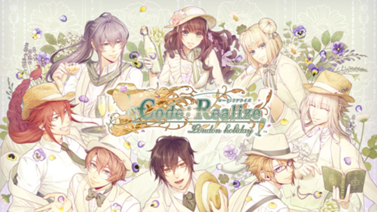『Code:Realize』前野智昭さんや諏訪部順一さんらが出演するスペシャルイベントの詳細が公開!