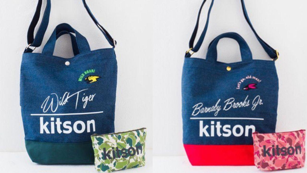 『タイバニ』x「kitson」コラボ第2弾!ちょっとそこまでのお出かけに合うオシャレなグッズが登場!