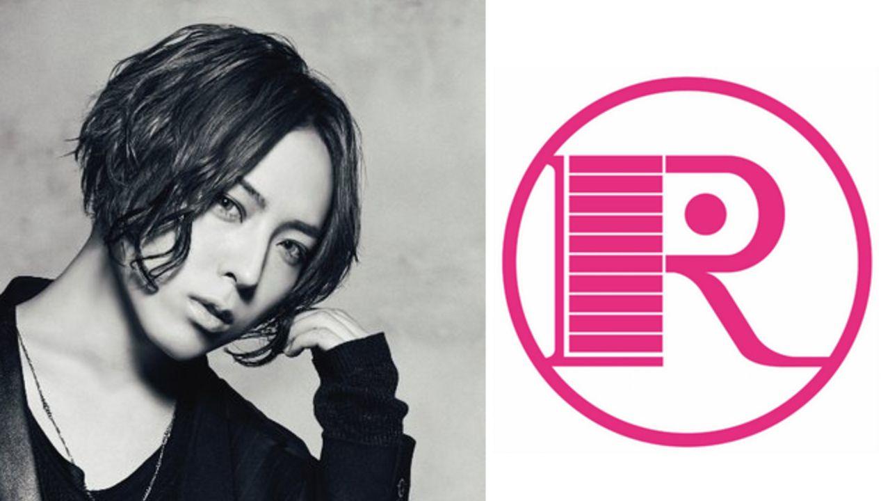 蒼井翔太さんが出演予定だったNHK『Rの法則』が番組の終了を発表