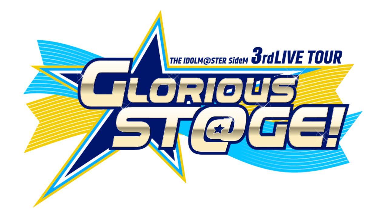 『SideM』キャスト達のTwitter&写真まとめ「3rdLIVE TOUR 〜GLORIOUS ST@GE!〜」終演!