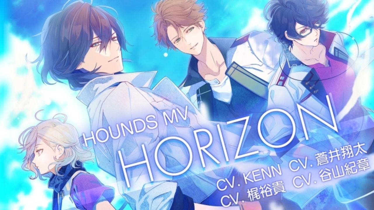 イケメンシリーズ最新作『イケラブ』より蒼井翔太さん、梶裕貴さん、KENNさん、谷山紀章さんが歌う新MVが公開!
