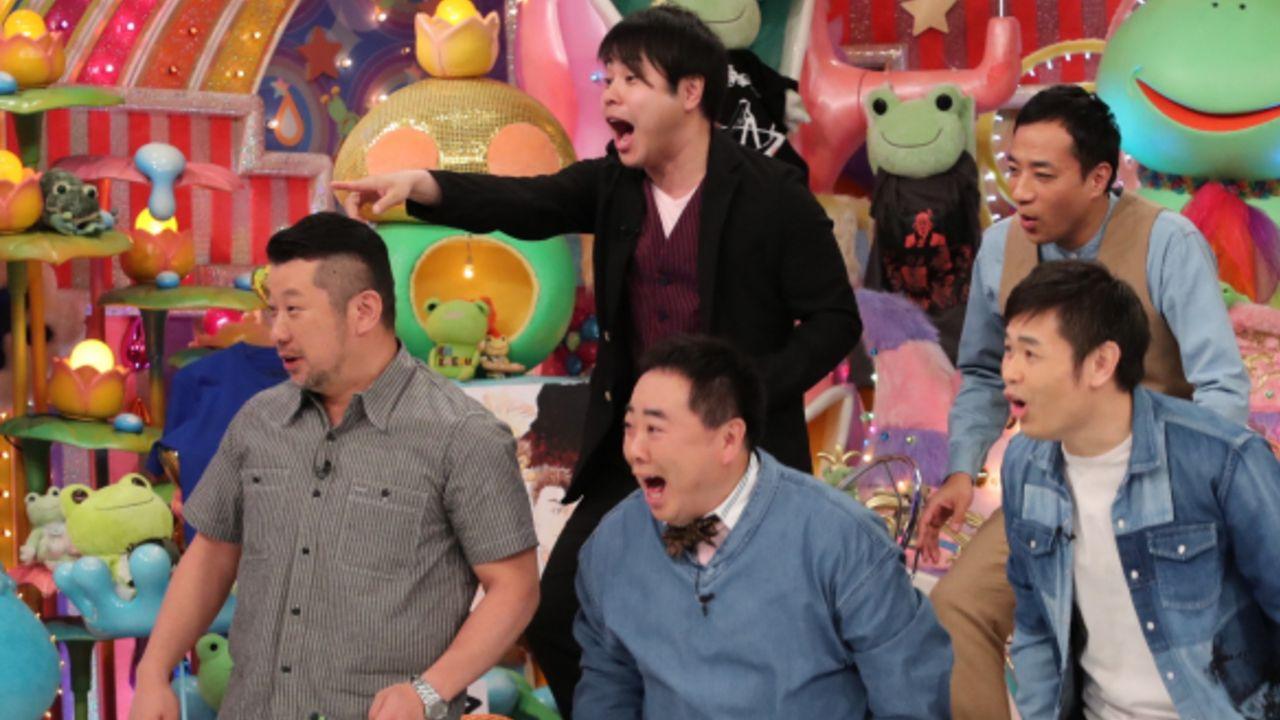 アメトーーク!「HUNTER×HUNTER芸人」放送決定!ケンドーコバヤシさん、キスマイ宮田さんら出演!