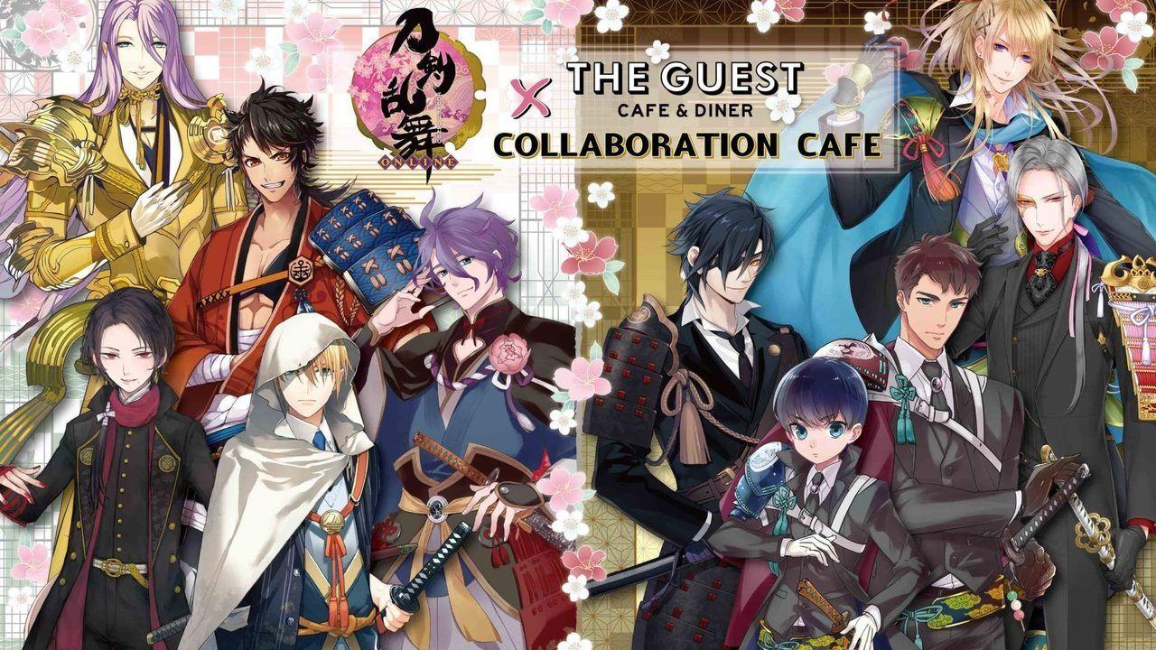 長船派ディナーコースが気になる『刀剣乱舞』x「THE GUEST cafe&diner」コラボカフェが東京・大阪・名古屋にて開催!