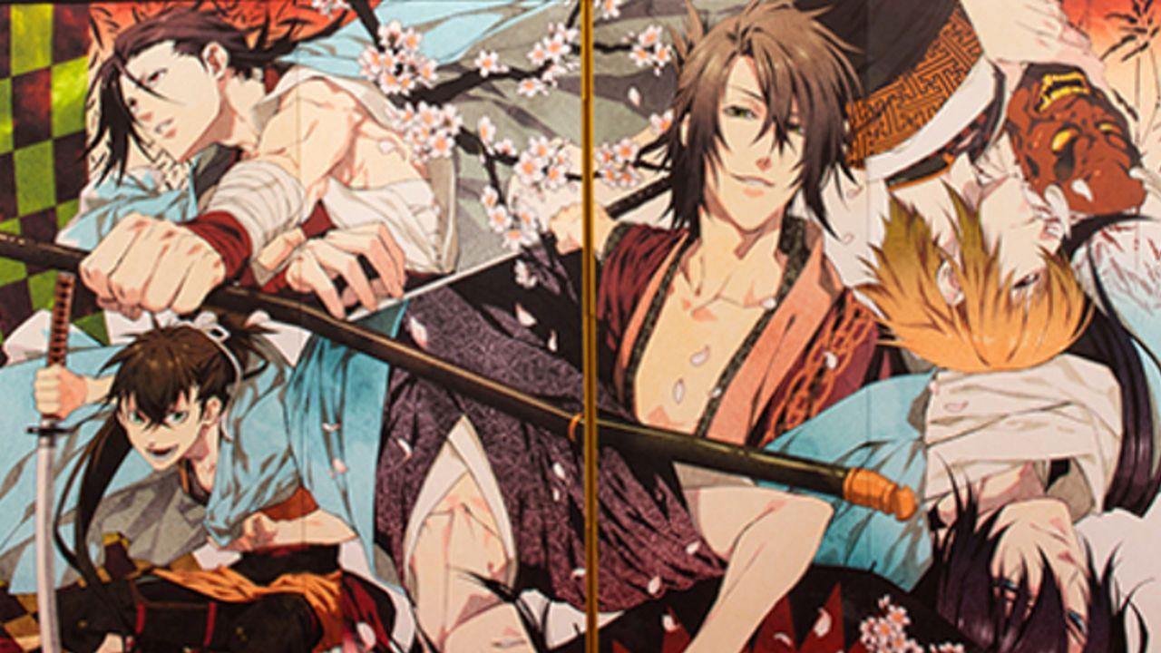 お値段15万円『薄桜鬼』10周年を飾る記念アイテムとして「屏風」を制作!現在予約受付中!