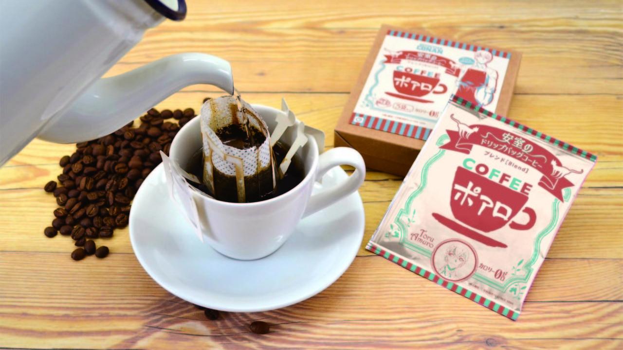 喫茶ポアロのコーヒーが気軽に楽しめる!『名探偵コナン』安室透のドリップバッグコーヒーが発売!