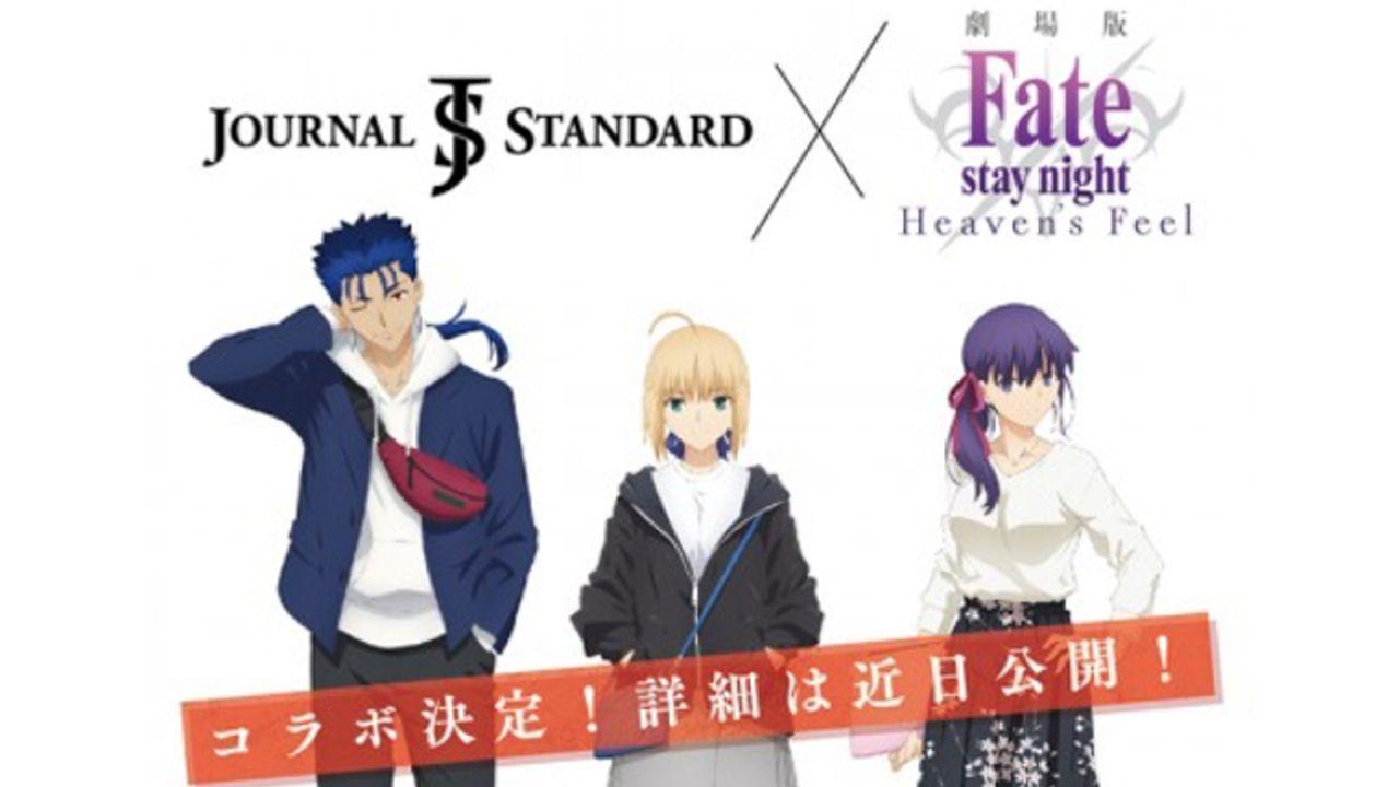 「JOURNAL STANDARD」と『Fate /HF』がコラボ決定!ランサー・セイバー・桜の描き下ろしイラストも公開!