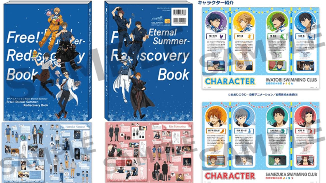 『Free!-Eternal Summer-』の魅力を再発見できるRediscovery本が販売決定!
