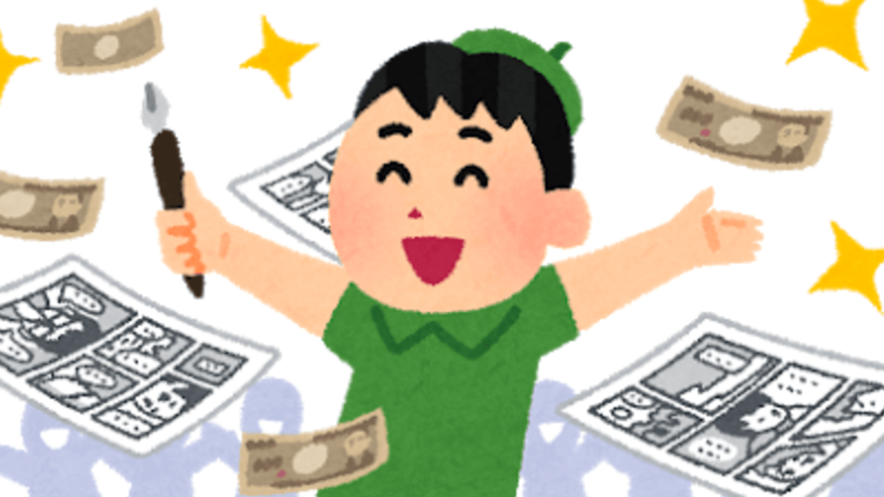 誰でも投稿OK!広告収入が100%還元される漫画投稿アプリ「ジャンプルーキー!」がリリース開始