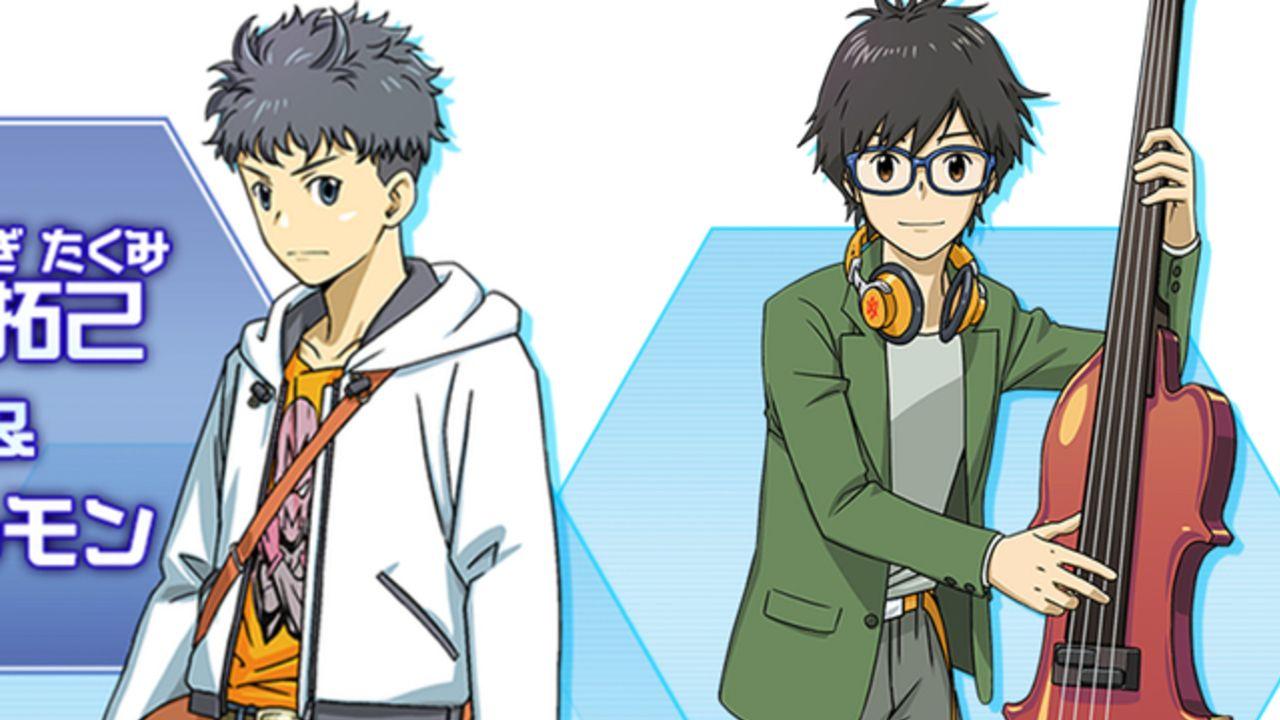 アプリ『デジモン』9人のキャストが発表!内田雄馬さん&江口拓也さん、入野自由さん&畠中祐さんがコンビで出演