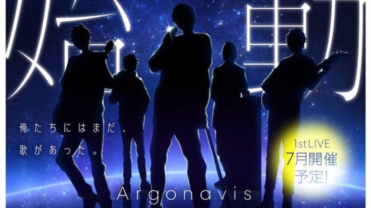 『バンドリ!』に男性バンドが登場!?「BanG Dream!」新プロジェクトが始動&1st LIVE開催!