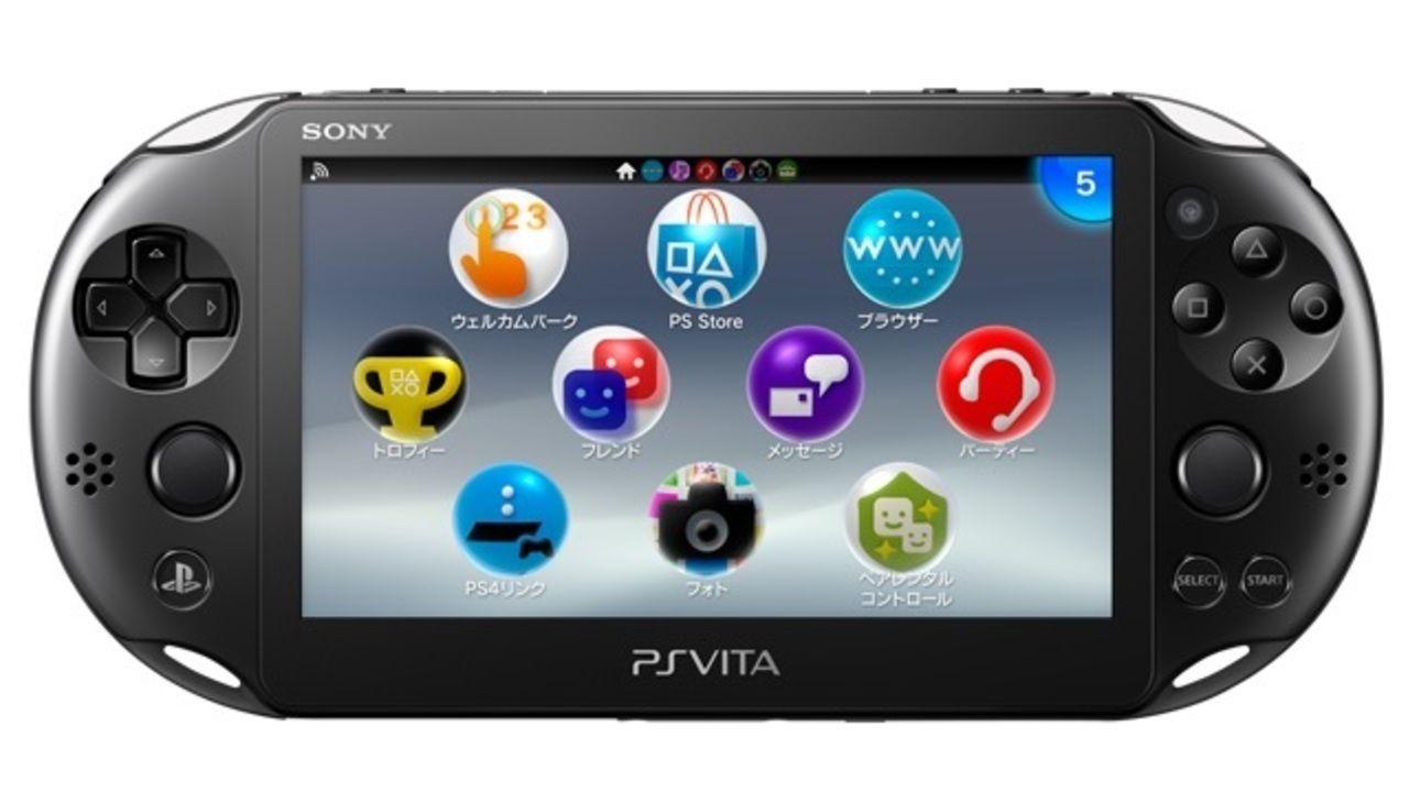 欧米でPS Vitaのパッケージ版ソフトが生産終了と報道 乙女ゲーユーザーからは不安の声も