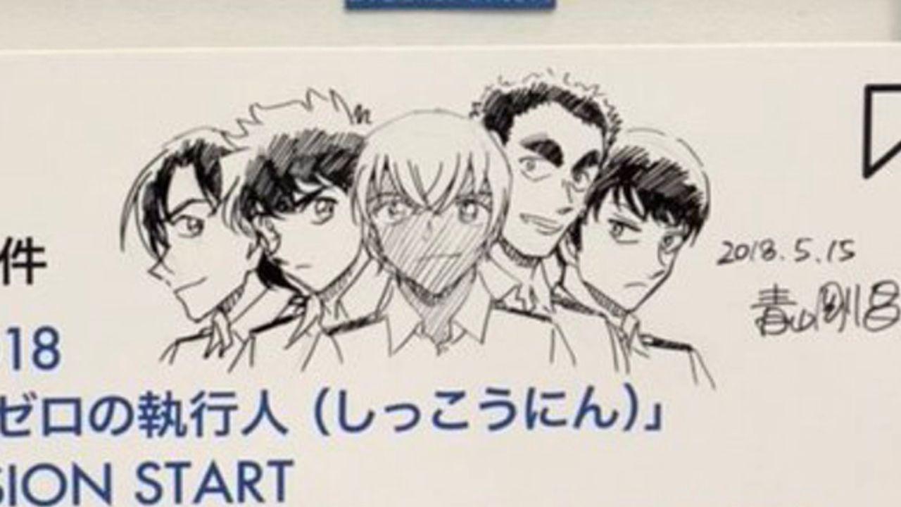 """これにはファンも涙。「名探偵コナンカフェ」にて青山先生直筆で""""警察学校組""""が描かれ大きな話題に!"""