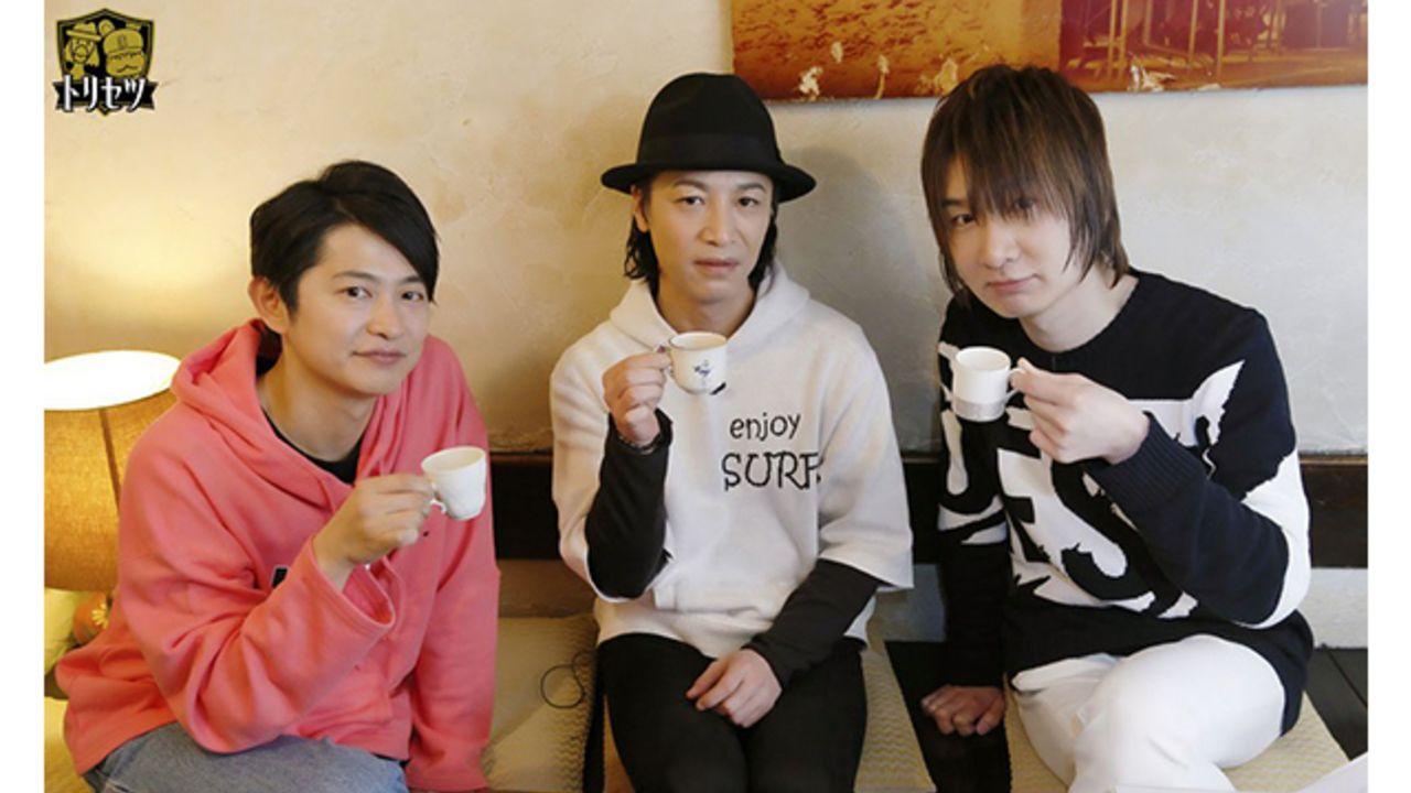"""鳥海さん&前野さん&下野さんによる『鳥セツ』公式インタビューが到着!3人がやってみたい""""大人の遊び""""とは?"""