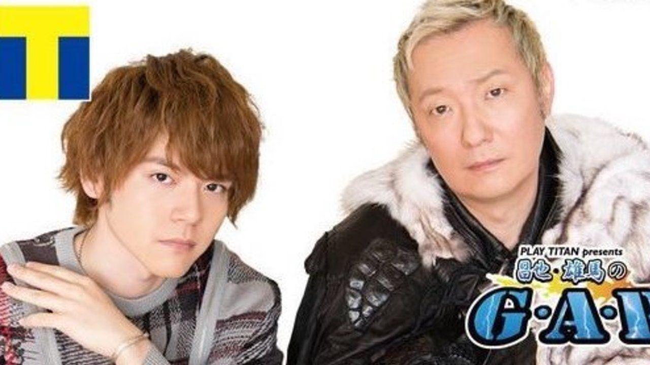 内田雄馬さんと小野坂昌也さんの撮り下ろし決め顔Tカードが登場!またカードが増えてしまう…