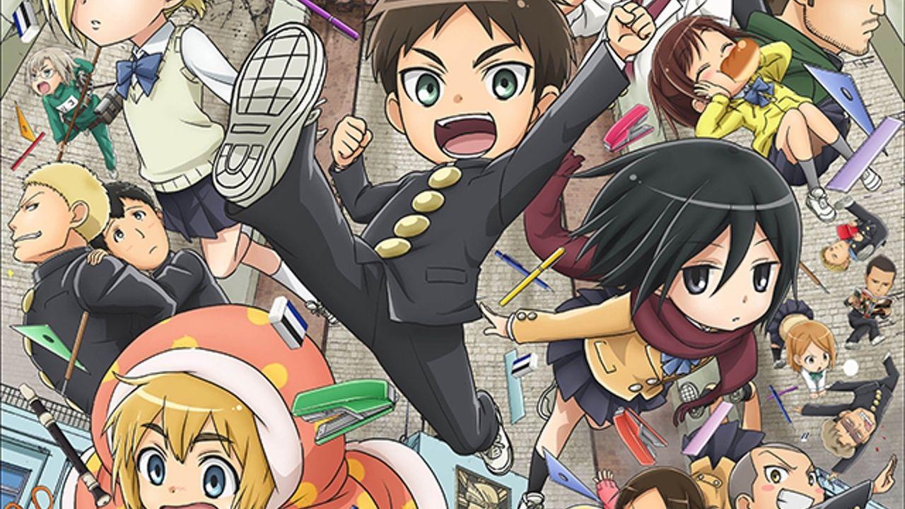アニメ『進撃!巨人中学校』のEDはエレン(梶裕貴さん)とジャン(谷山紀章さん)が歌う!?新PVも公開