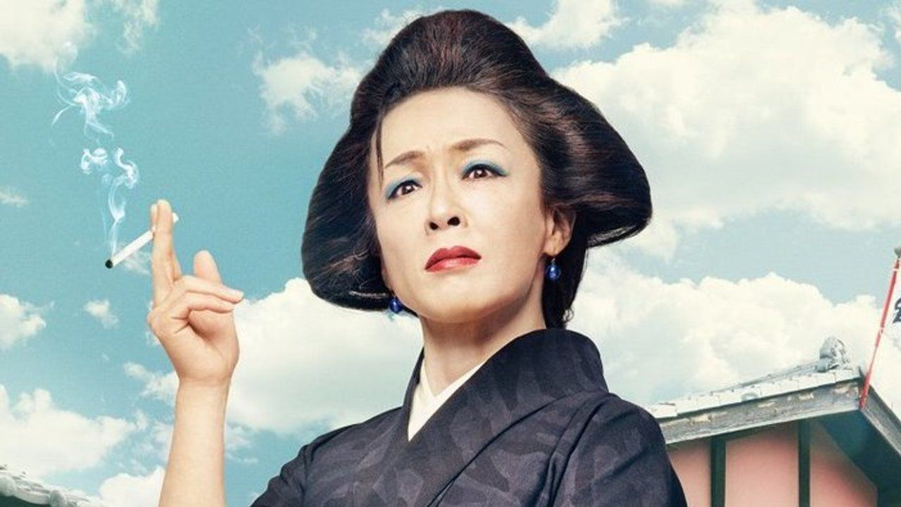 完成度高けーなオイ『銀魂2(仮)』お登勢役にキムラ緑子さんが出演決定!キャラクタービジュアルが公開