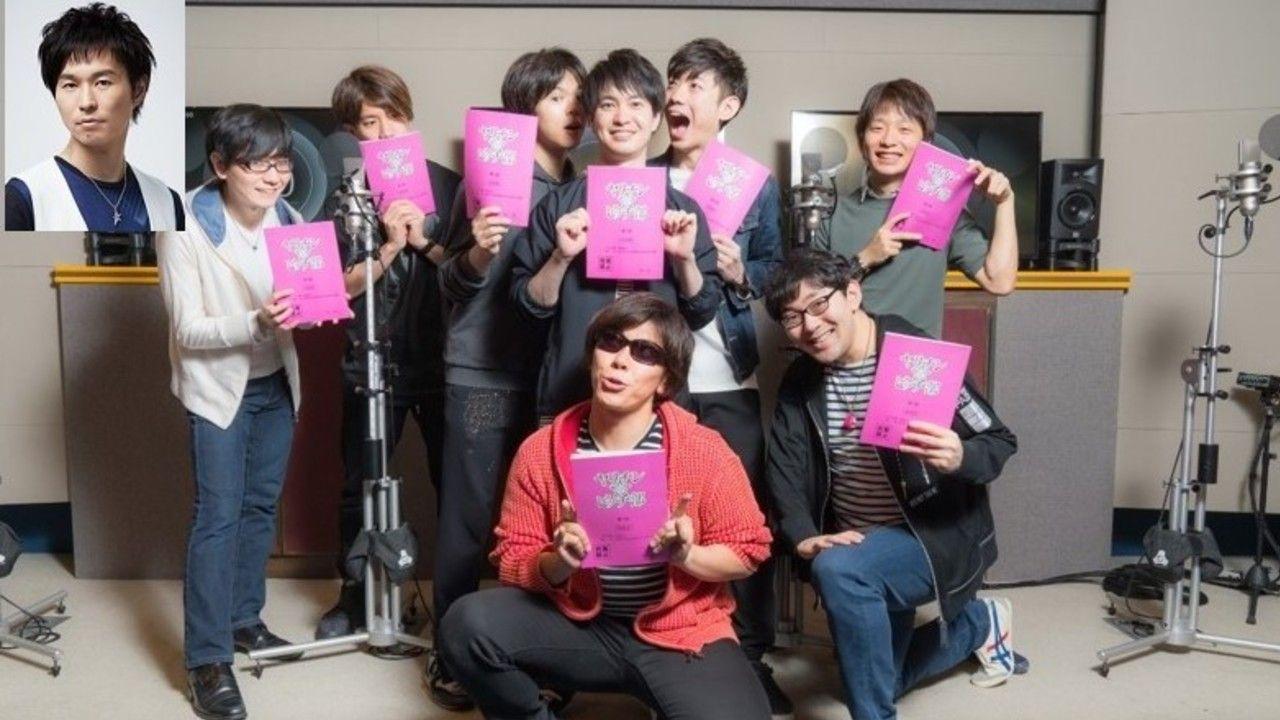 アニメ『ヤリチン☆ビッチ部』代永翼さんが卒業写真撮る日に休んじゃった感じになってる集合写真が到着!