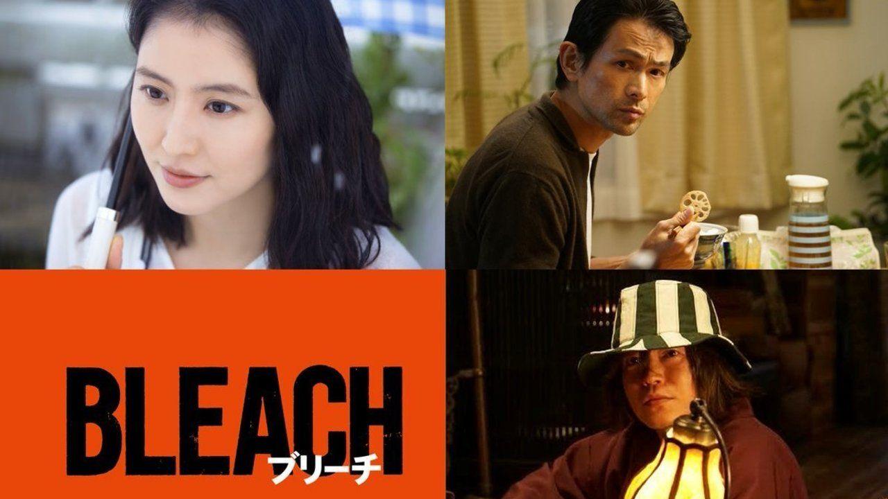 実写映画『BLEACH』一護の両親役に長澤まさみさん、江口洋介さんが出演!織姫、チャド、喜助のキャストも解禁