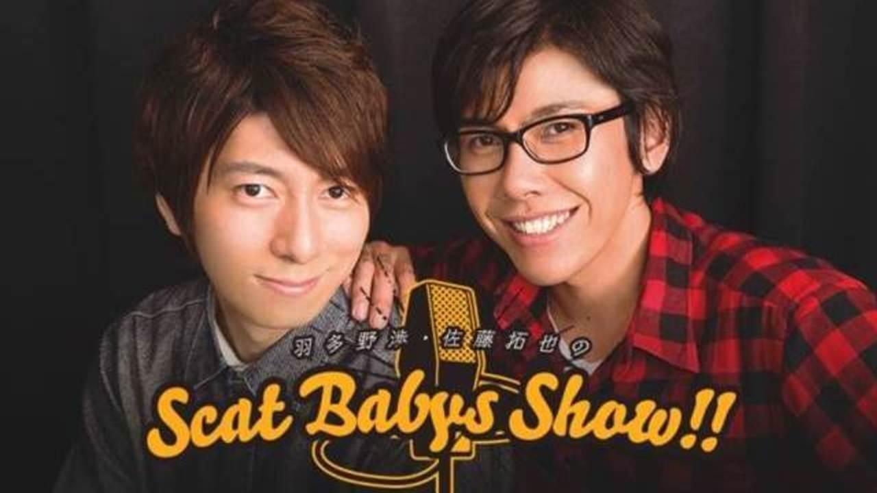 えっちなラジオ賞を受賞した「羽多野渉・佐藤拓也のScat Babys Show!!」より2人が歌うテーマソングCDが発売決定