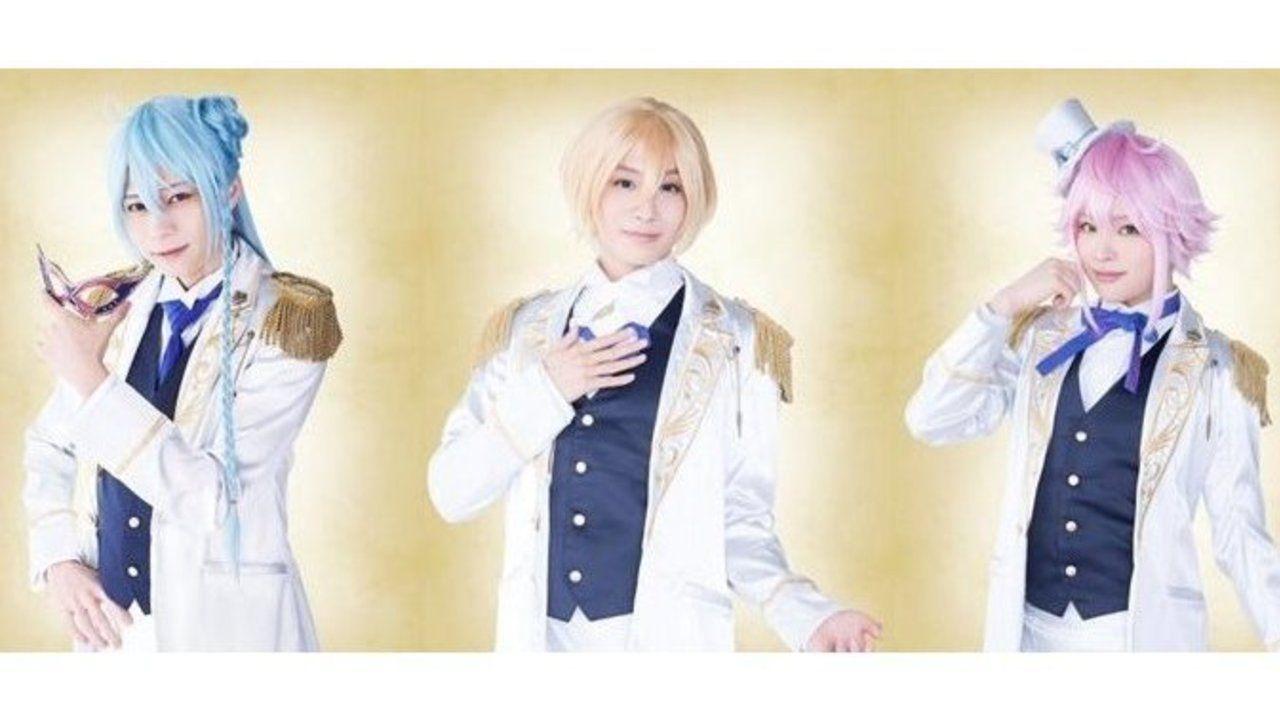 初のライブ公演「あんステフェス」にてfine、紅月のキャスト合計6名が卒業を発表